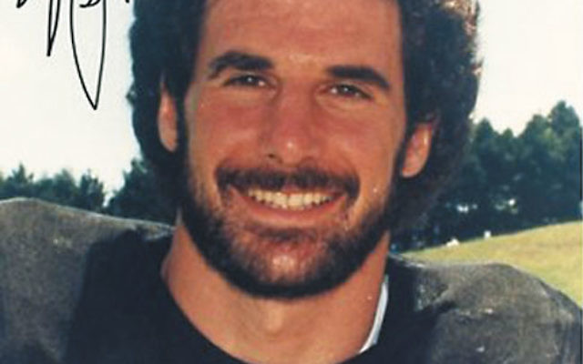 Randy Grossman holds the record for most Super Bowl rings won by a Jewish player.