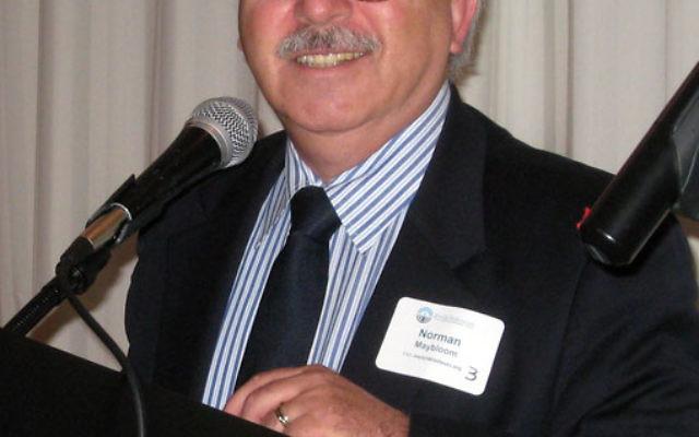 WNBC-TV senior correspondent Gabe Pressman reporting from Jerusalem, circa 2002.