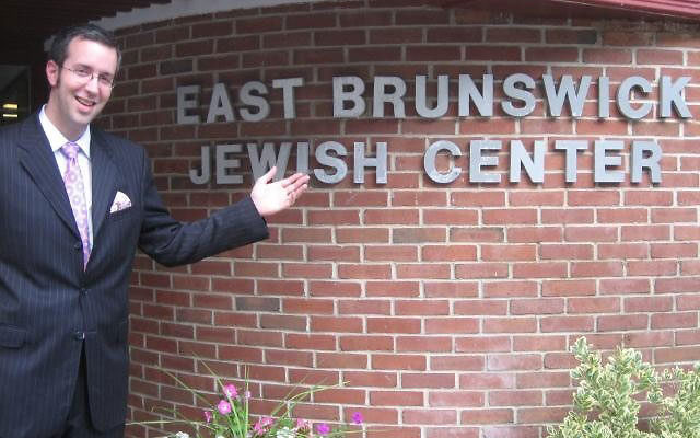 "Rabbi Aaron Benson said EBJC remains primarily traditional but offers an egalitarian service because ""we want to accurately meet the needs of congregants."" Photo courtesy East Brunswick Jewish Center"