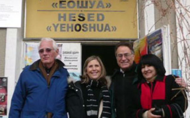 Visiting the Hesed Yehoshua Welfare Center in Tashkent are, from left, Lee Livingston, Gerrie Bamira, Mark Fuerstein, and their Uzbeki guide.