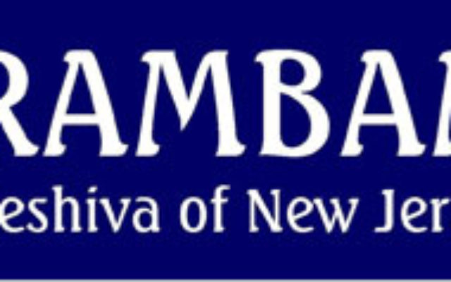 The logo for the new Rambam Yeshiva of New Jersey.