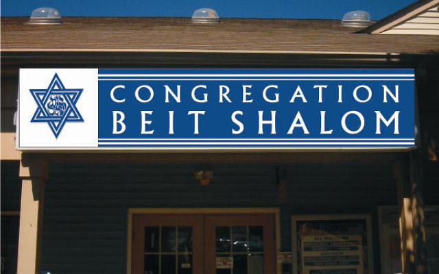 A photo of the sign reflecting the new name superimposed on the former Jewish Congregation of Concordia.