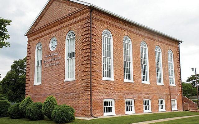 Sam Azeez Museum of Woodbine (N.J.) Heritage. (Photos courtesy of Wikimedia Commons)