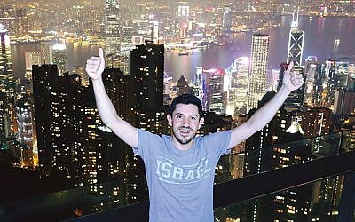 Daniel Smith of Livingston while traveling in Hong Kong.