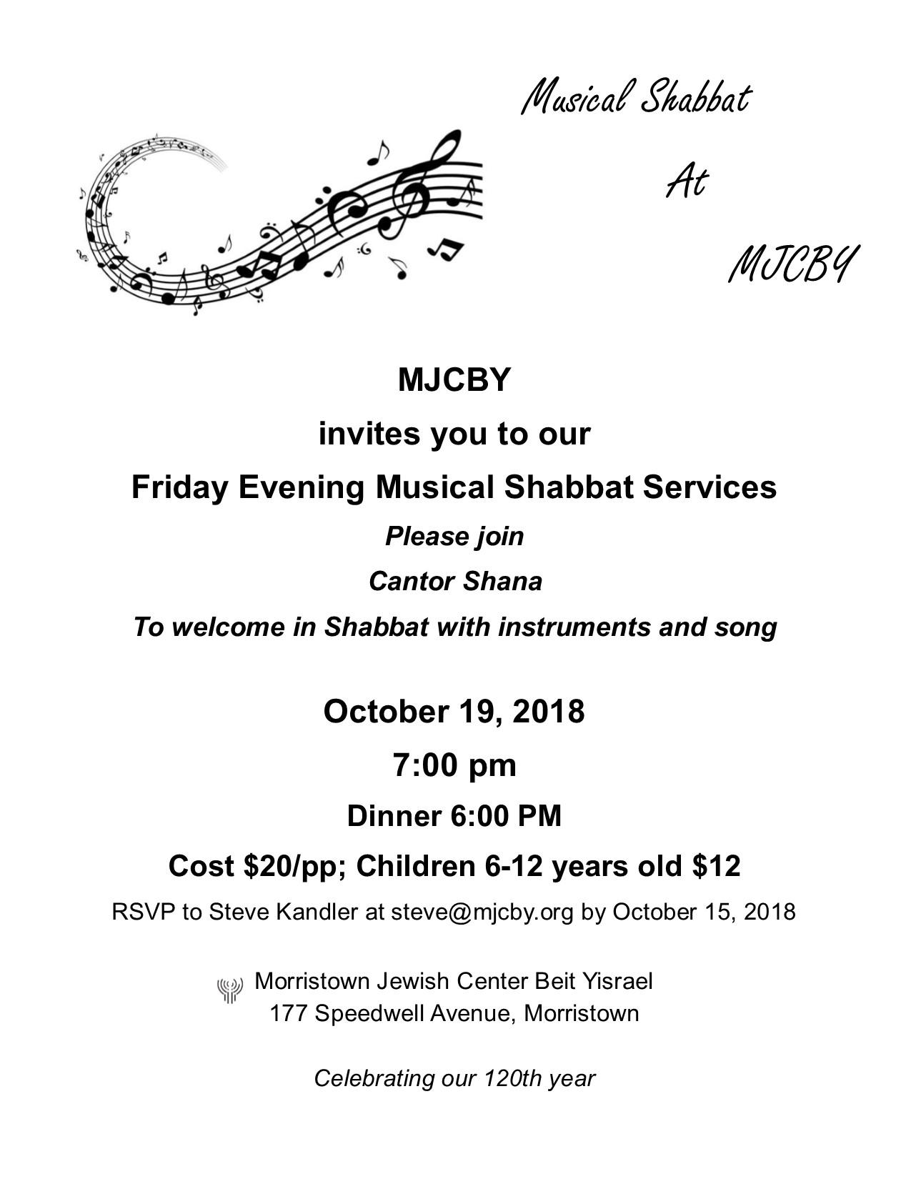 Musical-Shabbat-Oct-2018