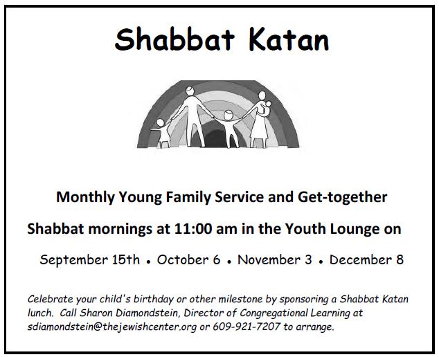 Shabbat-Katan-Fall-2018