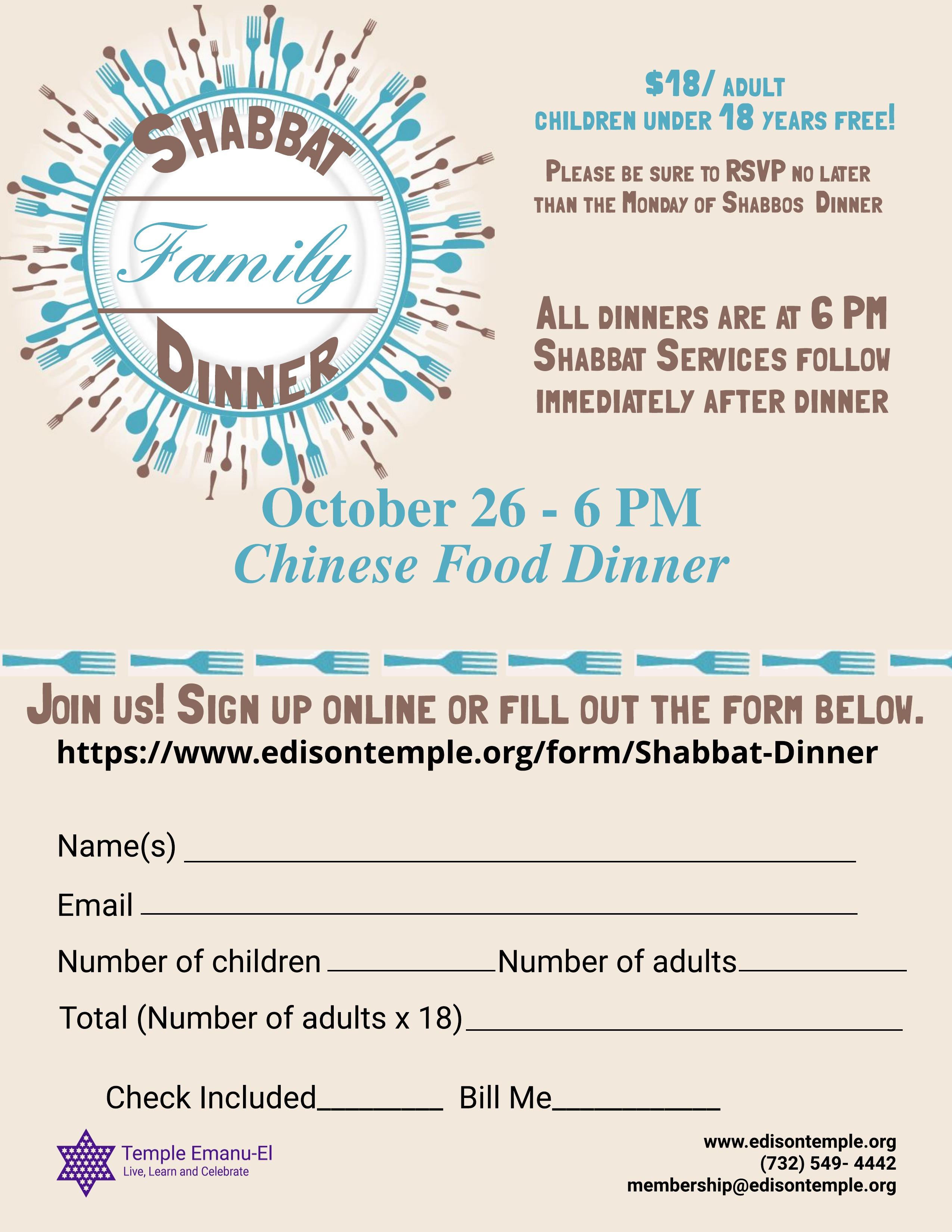 New-of-family-dinner-1