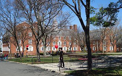Rutgers University. Wikimedia Commons