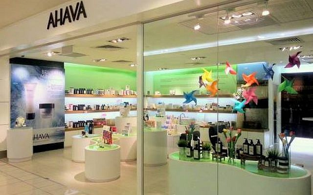 Illustrative photo of an Ahava store. Via SHOPSinSG.com
