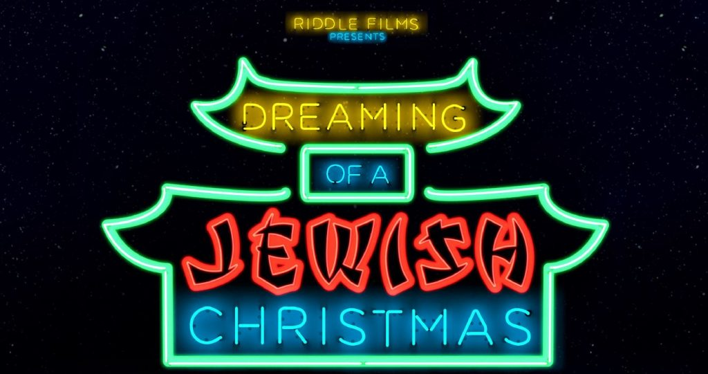 Dreaming-of-a-Jewish-Christmas-2017
