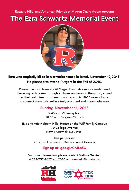 Rutgers-AFMDA-Hillel-Invitation-v02