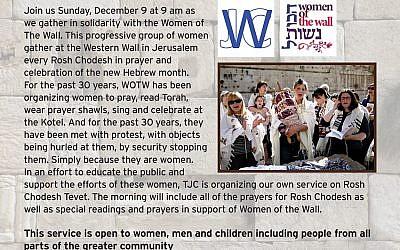 TJC-Flyer-Women-on-Wall