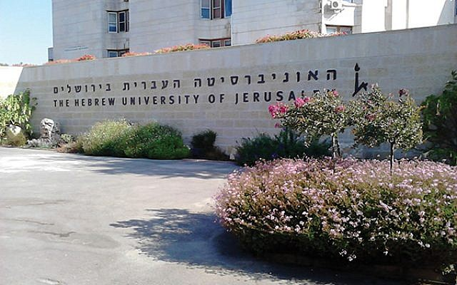 "The entrance of Hebrew University. The current debate harkens back to the first ""War of the Languages"" 100 years ago."
