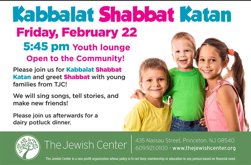 Shabbat katan
