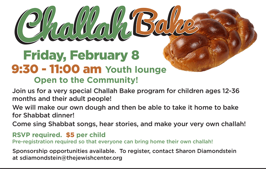 TJC-Flyer-Challah-bake-FEB copy