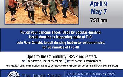 TJC-Flyer-ISRAELI-DANCING