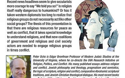 TJC-Flyer-Religion-and-Conflict