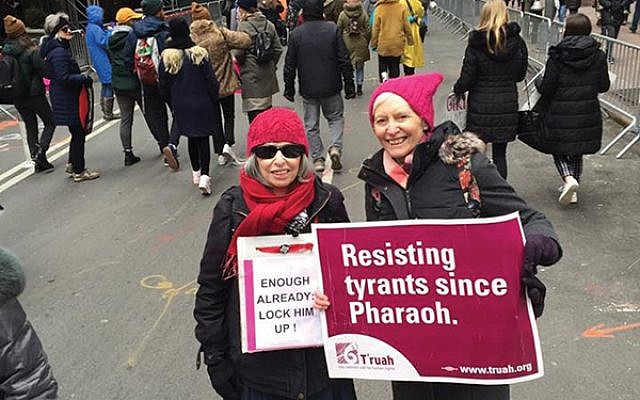 Rabbi Ruth Gais, right, with Lucy McDiarmid at the Upper West Side Women's March on Jan. 19. (Courtesy Ruth Gais)