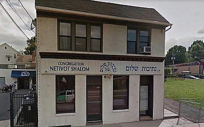 Netivot Shalom in Teaneck,. Netivotshalomnj.org