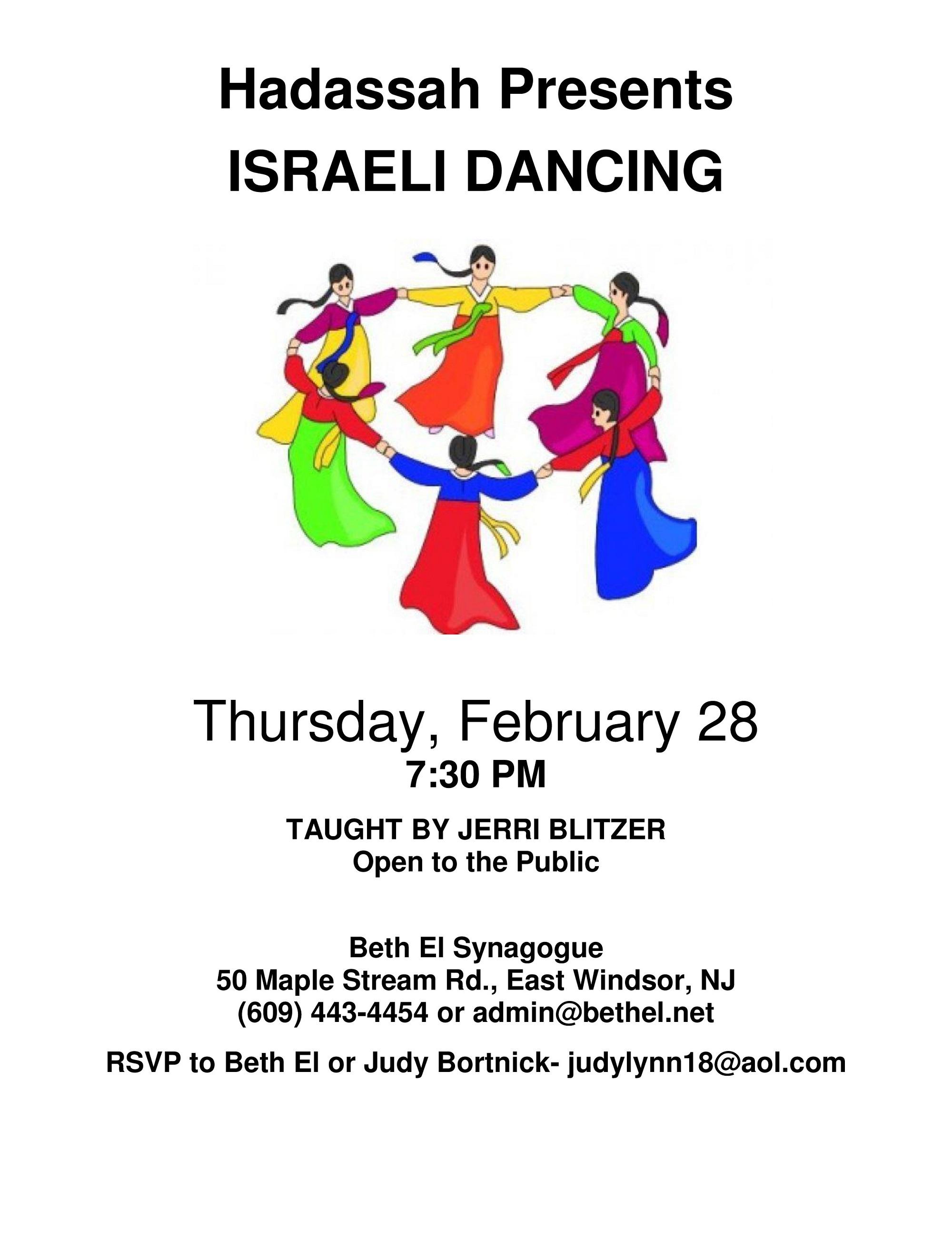 2.28.19.israeli-dancing