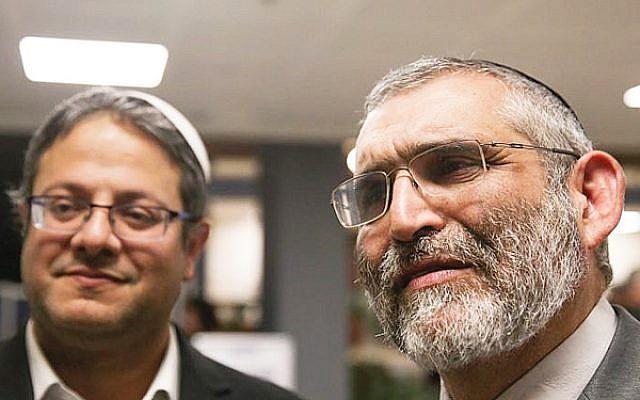 Itamar Ben-Gvir, left, and Michael Ben-Ari of the Kahanist Otzma Yehudit party. (Photo by Yonatan Sindel/Flash90 via JNS.org)