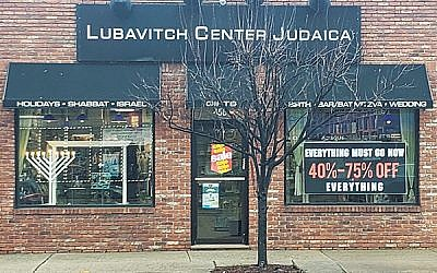 The Lubavitch Center in West Orange will remain open during its renovation. Photo by Jonathan Fox