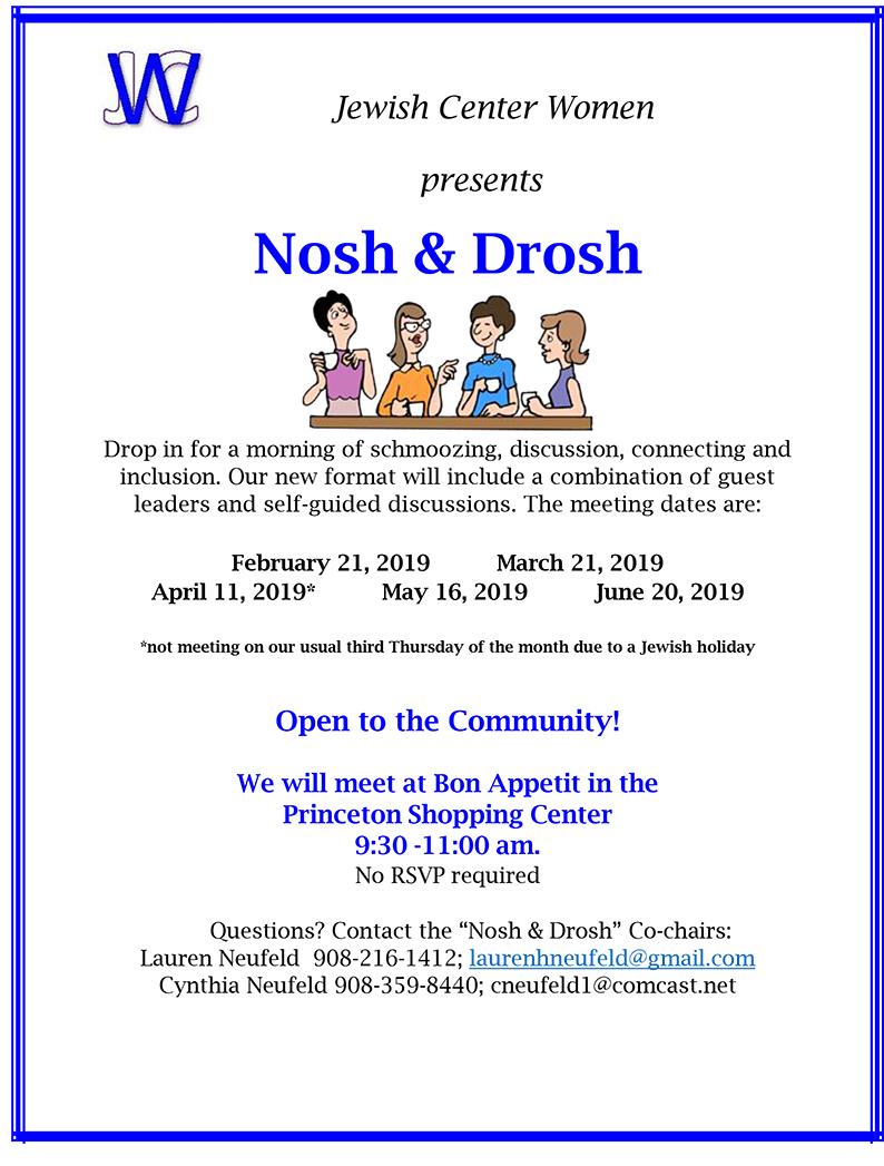Nosh-and-Drosh-2019