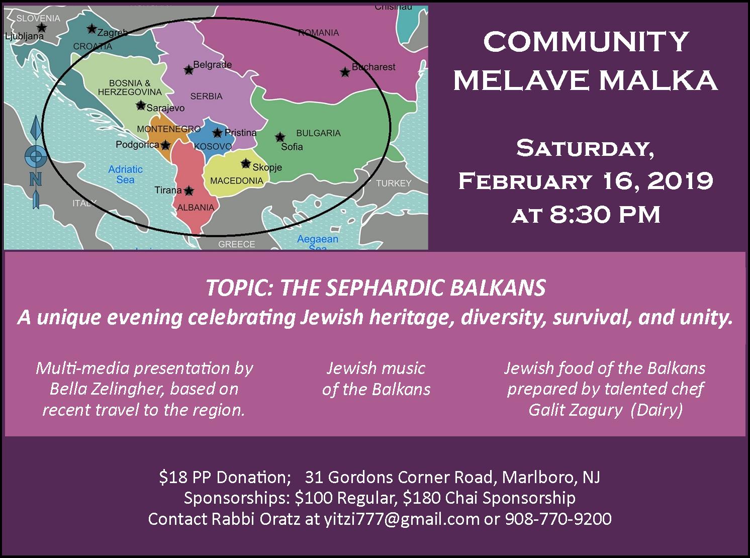 Sephardic_Balkans_Ad