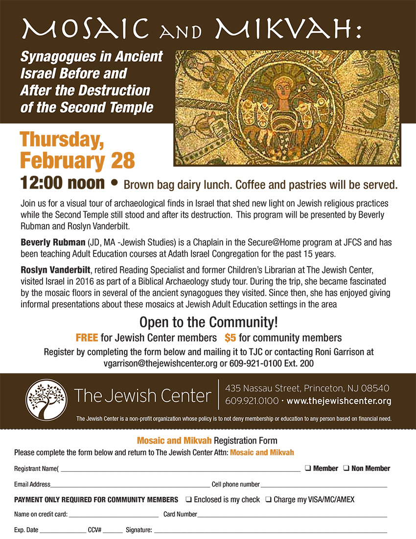 TJC-Flyer-Mosaic-and-Mikvah