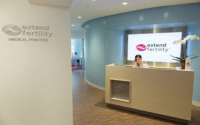 Extend Fertility's sleek offices. Courtesy of Extend Fertility