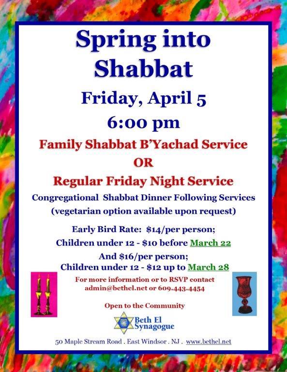 4.5.19.shabbat-dinner-Spring-BYachad