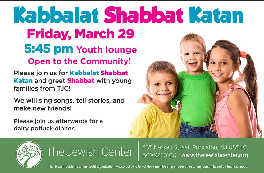 Kabbalat-Shabbat-Katan-March
