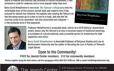 TJC-Flyer-The-Talmud-A-Biography