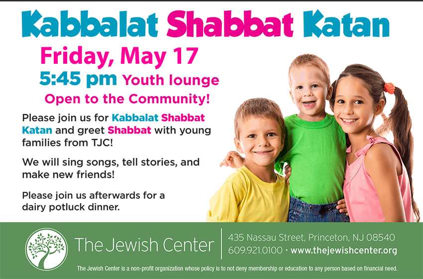 Kabbalat Shabbat Katan May