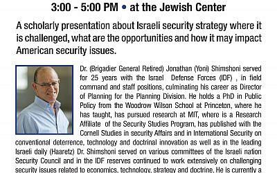 TJC Flyer Israeli Security Strategies
