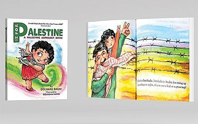 "A page from ""P is for Palestine"" teaches the word intifada, referring to the two Palestinian uprisings, to children. Approximately 1,400 Israelis were killed in the conflicts."