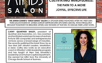 TJC GreatMinds -Cathy Bailey June