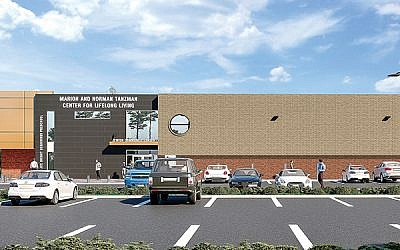 An artist's rendering of the JCC's new Marion and Norman Tanzman Center for Lifelong Living, expected to be completed in the fall of 2020.  Photos courtesy JCC of Middlesex County