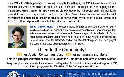 TJC Flyer Feminism reg June 13