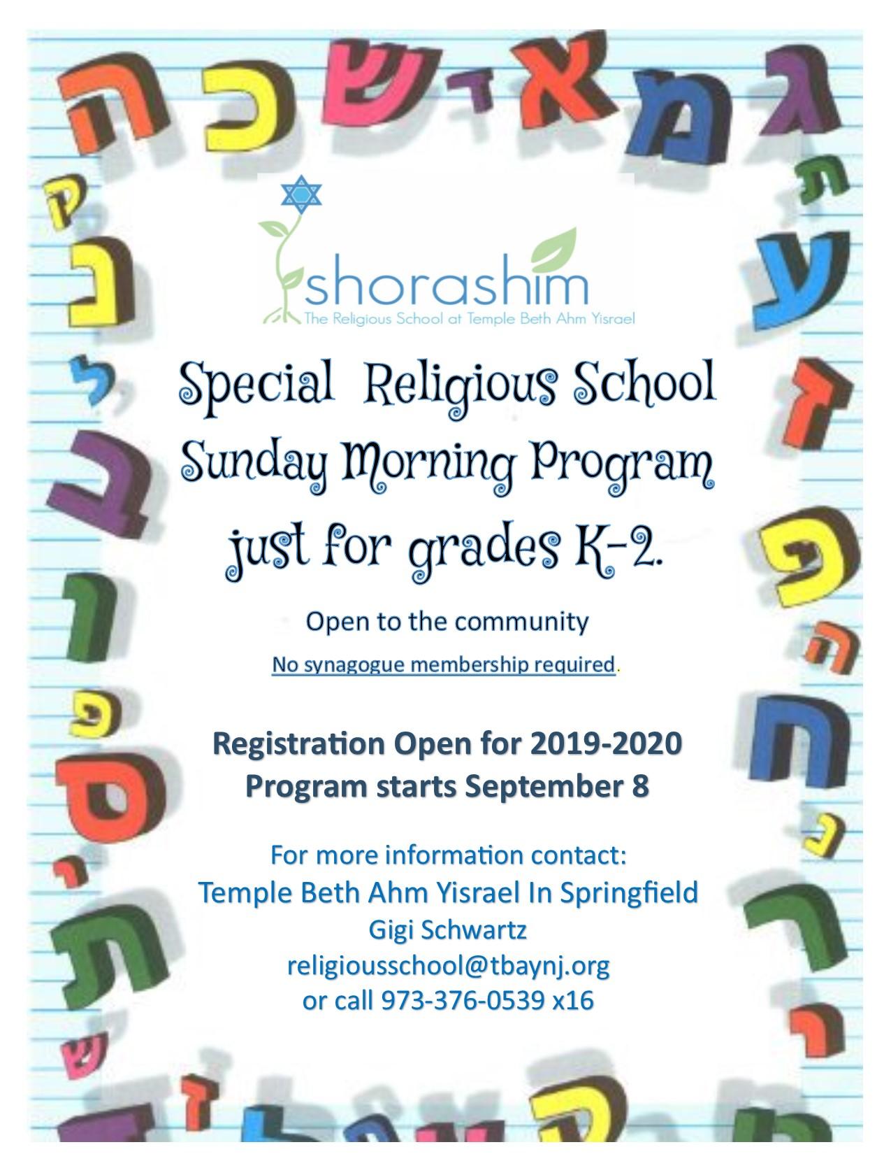 k-2-registration-flyer
