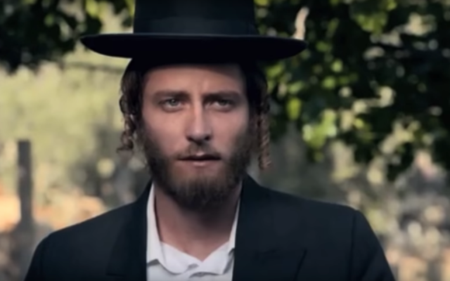 "Michael Aloni stars in ""Shtisel."" (Screenshot from YouTube/via JTA)"