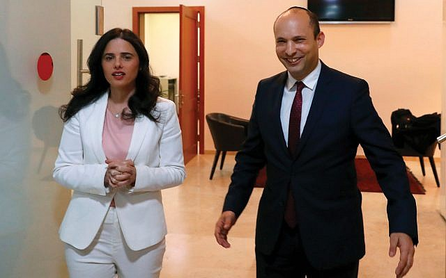 Former Justice Minister Ayelet Shaked and former Education Minister Naftali Bennett at the formation of their new party, The New Right, during a press conference in Tel Aviv. Getty Images