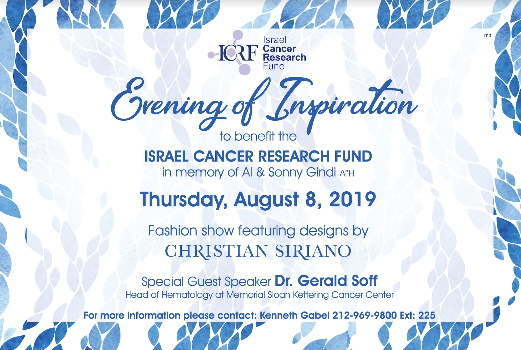 2019-07-24-09_49_32-Search-results-loren.baum@icrfny.org-Israel-Cancer-Research-Fund-Mail
