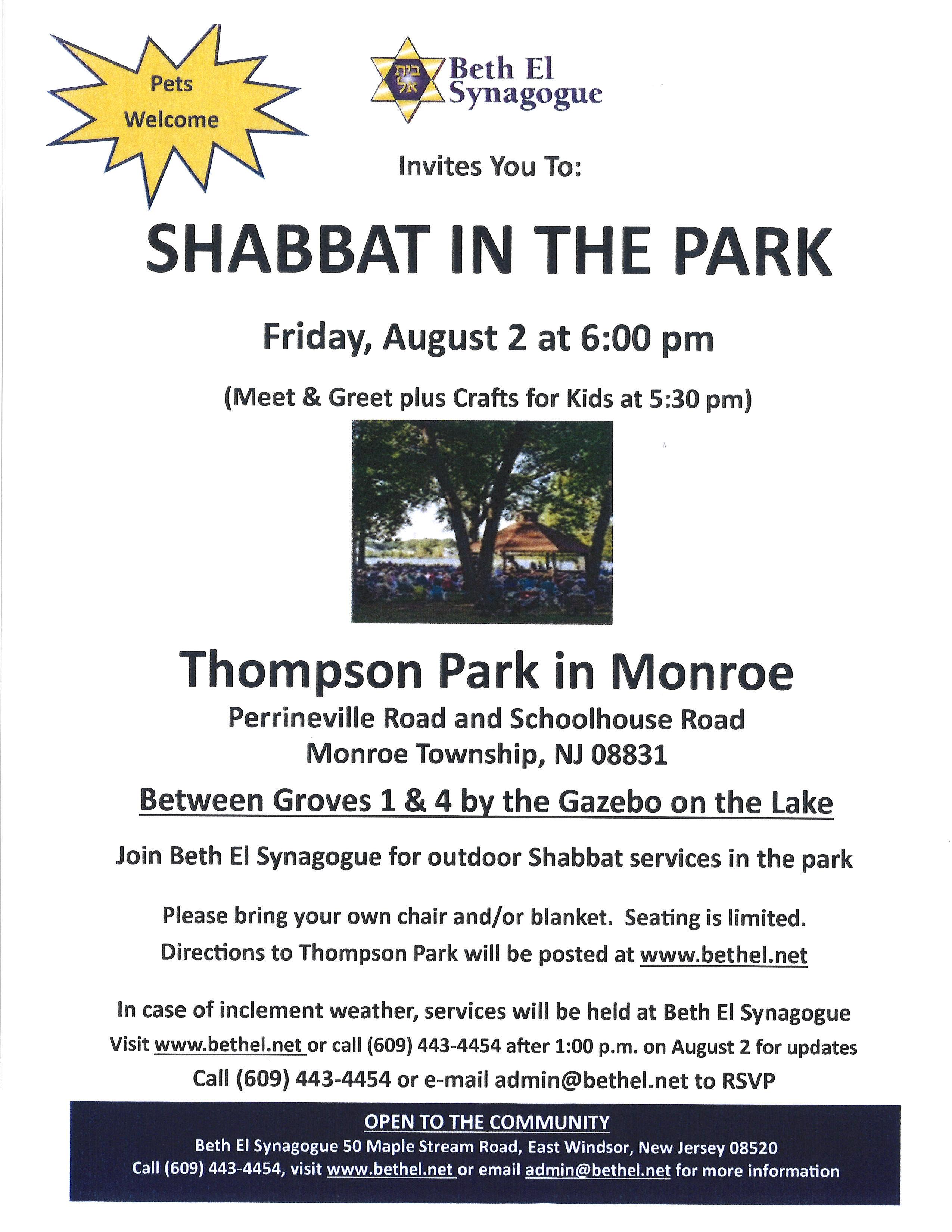 8.2.19-Shabbat-in-the-Park-Monroe