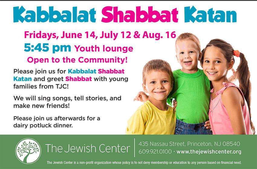 Kabbalat-Shabbat-Katan-summer-2019