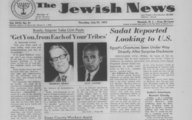 An archived version of The Jewish News, now available online. via jhsnj-archives.org