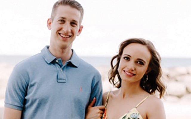 Eric Goldstein and Stephanie Bogin