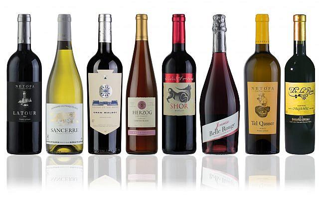 RH-wines-640x400