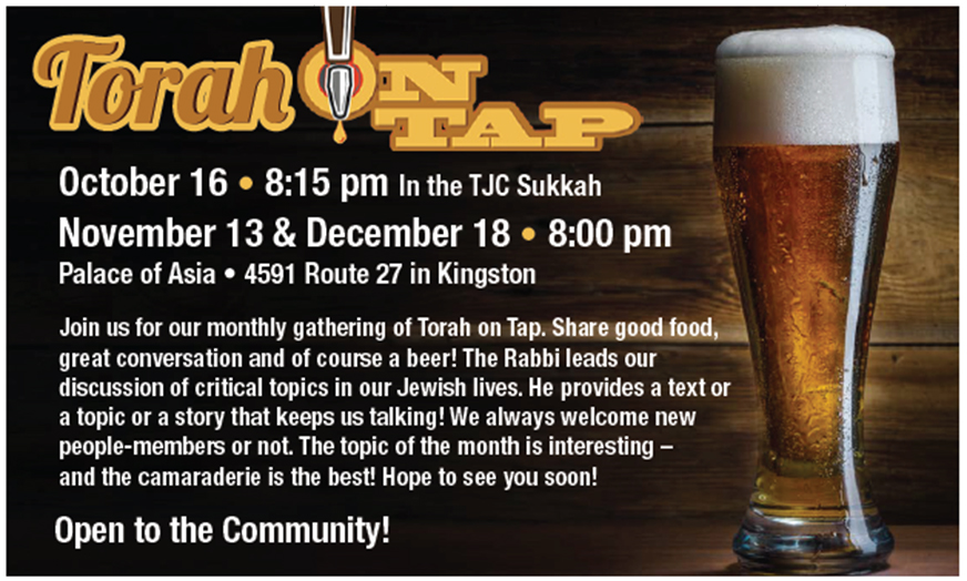 Torah-on-Tap-fall-2019