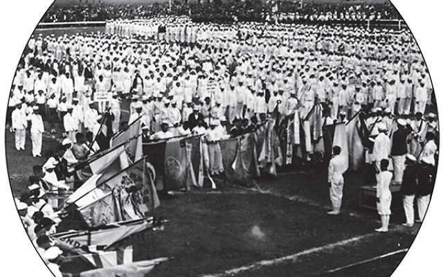 The Opening Ceremonies at the first Maccabiah Games.